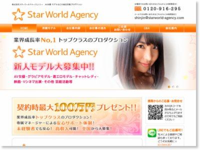Home | Star World Agency